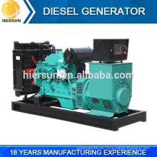 Open / canopy / generador diesel silencioso 100kw 120 kva para la venta