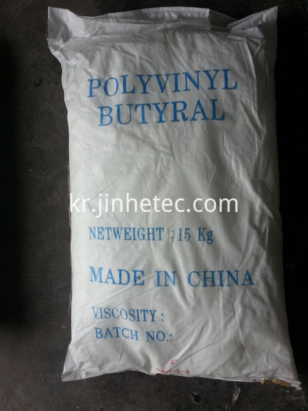 Pvb Resin Suppliers