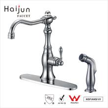 Haijun 2017 Hot Sale Customized Size Long Neck Pull Out Torneiras de pia de cozinha