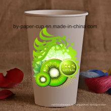 8 унций холодный напиток Бераж бумажный стаканчик