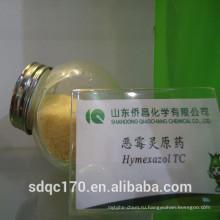 Сельскохозяйственный фунгицид Hymexazol 97% TC, 10004-44-1 -lq