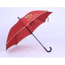 Рекламный зонтик (JS-033)