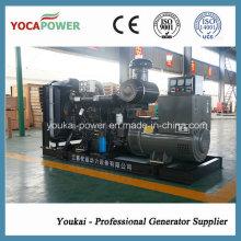 Professional Manufacturer! 250kw/312.5kVA Kofo Diesel Engine Generator Set