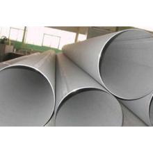 ASTM A312 Сварочная труба из нержавеющей стали