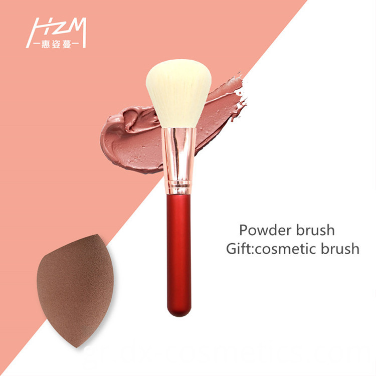 7Pcs Cosmetic Makeup Brush Set Imitation Wool Hair 11