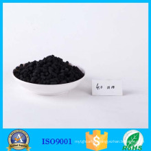 The waste gas is treated with primary coal column tar activated carbon