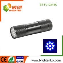 Fabrik Großhandel 3 * aaa Batterie verwendet billig Aluminium Tasche schwarz Licht 9 LED UV-Fackel Licht für Dollar-Shop