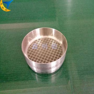 High precision 75mm lab electroformed  test sieve