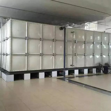 Sheet molding compound (SMC) GRP Water Tanks