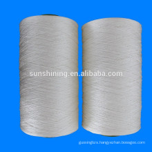 150D/3 FDY Multi-ply Polyester Filament Yarn