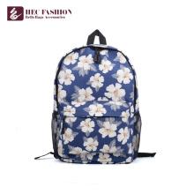 HEC Promotional Blue Printed Children School Bags Backpack