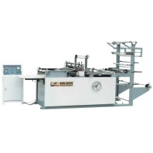 Машина для производства и раскроя пластиковых пакетов (RFQ-900)