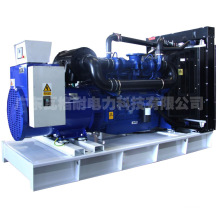 Ce Approvedwagna 180kw Generator Set/Diesel Genset with Perkins Engine.