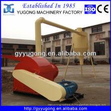Yugong New Technology Broyeur de marteau à biomasse, moulin à maïs