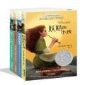 Hohe Qualität besten Preis Buchdruck