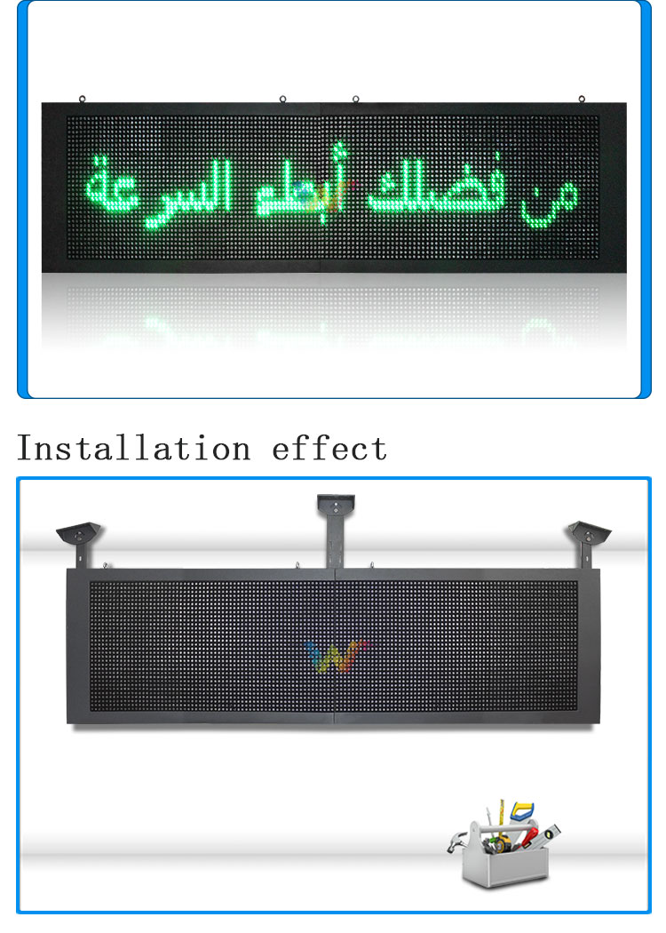 4.4M-led-display_07
