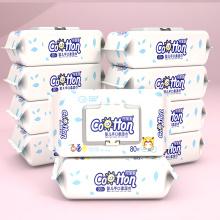 Organische Vlies-Feuchttücher ohne Duft für Babys