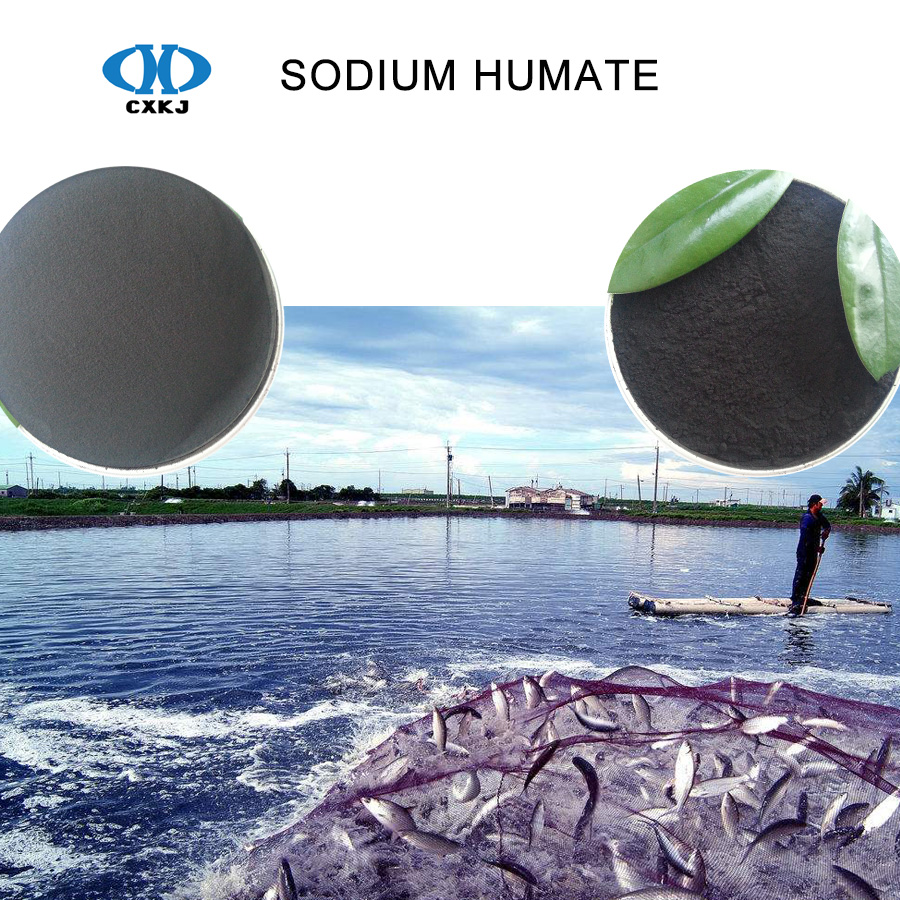 Sodium humic acid