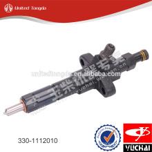 Yuchai engine fuel injector 330-1112010 for YC6108
