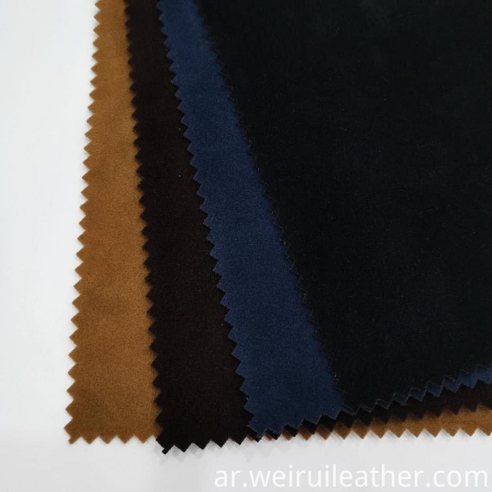 Aldo 1 2mm Flocking Fabric