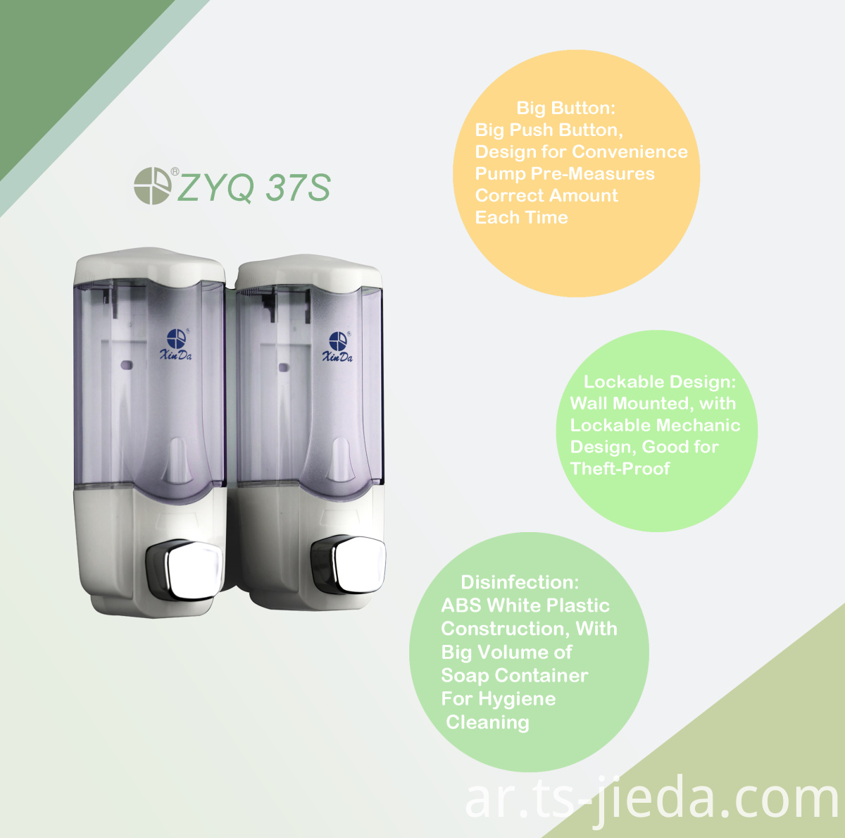 Wall-mounted automatic soap dispenser