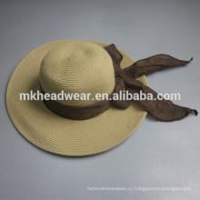 2015 оптовой моды пляж крышка солнца шляпу летней соломенной шляпе