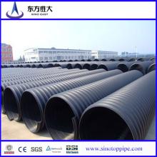 Dwc-High Density Polyethylene Pipe