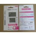 Nova Promoção Hot Sale Clear Screen Protective LCD Screen Film para 3DS XL Protetor de tela para 3DS LL