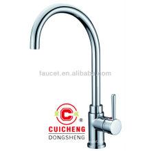 Kitchen faucet FC2-U