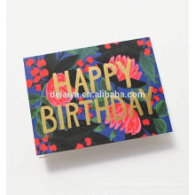 Printing Custom Greeting Cards for Birthday and Holiday