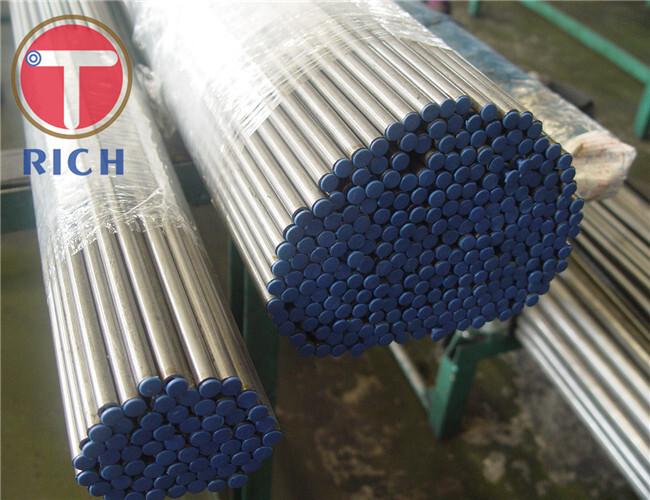 E235 steel tube