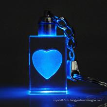 Кристаллический стекла 3D Лазерная Брелок для подарка