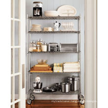 Commercial Kitchen Display Shelf