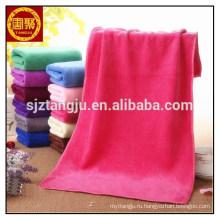 магия полотенце из микрофибры ткань оптом