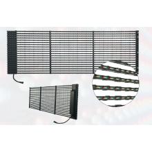 P25 Outdoor Full Color LED-Kühlergrill Bildschirm