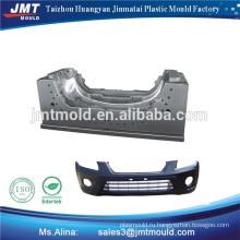 прессформа впрыски 3D дизайн бампера автомобиля прессформы для автозапчастей высокого качества