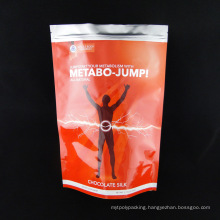 Stand up Aluminum Foil Packaging Protein Powder Bag