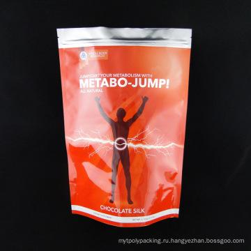 Порошок белкового порошка для пищевых продуктов Stand Up Food Bag with Zipper
