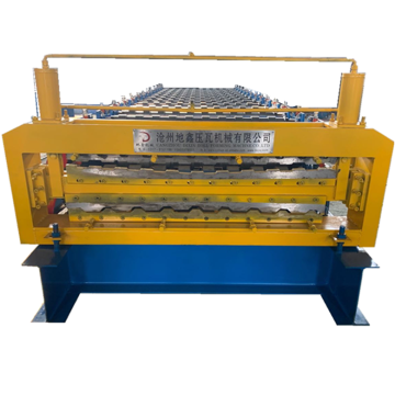 Double Layer Trapezoidal Panel Roof Roll Forming Machine