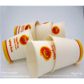 High quality disposable custom printed coffee paper cup