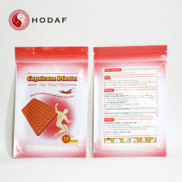 Hot Sale Herbal Pain Patch Capsicum Plaster