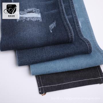 Джинсовый текстиль Органический женский модный джинсовый материал для брюк