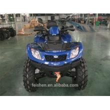 550 EFI ATV, bici del patio, todos los vehículos TERRIAN (FA-N550)