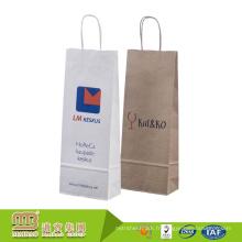 Bouteille de champine imprimée par coutume durable en gros bon marché Emballage sacs à vin en papier ordinaire