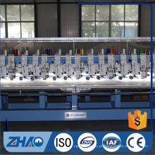 Industrial 621 computadorizado bordado duplo batente e máquina plana