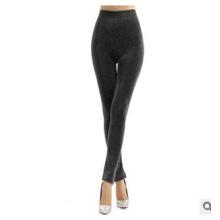 Girls Sexy Seamless Silver Shiny Black Leggings