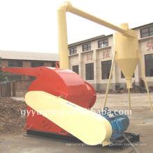 Broyeur à paille à riz à haute efficacité