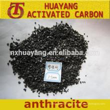 FC 90% de qualidade superior e menor preço Antracite Calcinado