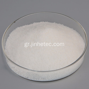 Cationic Polyacrylamide Cpam PAC Flocculant Paper Chemicals