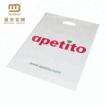 Guangzhou Manufacturer Eco Biodegradable Compost / Compostable Heat Seal Gift Packing Plastic Bag With Logo